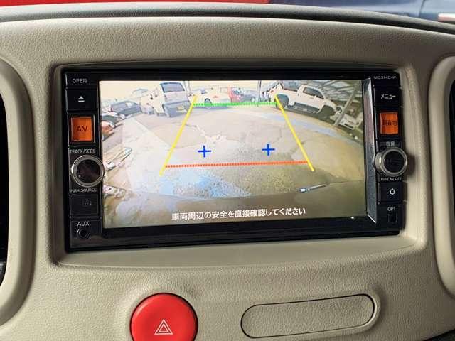 バックガイドカメラ搭載で、駐車時もラクラク安心!駐車場内での事故防止にもなります♪
