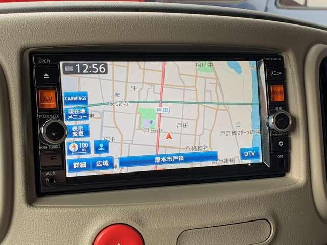 純正ナビがついています!フルセグ・Bluetoothに対応しています。初めての道でも安心してドライブできます。