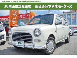 ダイハツ ミラジーノ 660 ユーザー様買取直売車 ウッド内装