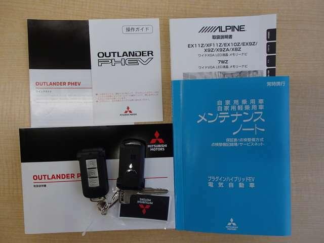 車両・ナビ取扱説明書とメンテナンスノート、キーレス2個が揃っています。