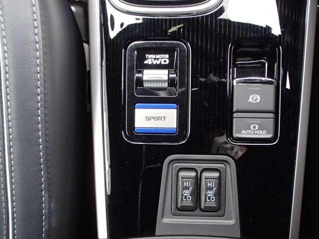 電動パーキング/オートホールド機能 EVプライオリティーモードやスポーツモードで素行をよりお楽しみいただけます。