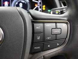 自動車専用道路等において設定した車速内で前走車との距離を一定になるよう加減速制御する「レーダークルーズコントロール」を装備しています。