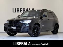 BMW X3 セレブレーション エディション ブラックアウト ディーゼルターボ 4WD 限定車 ACC 黒革 ナビ TV Bカメラ
