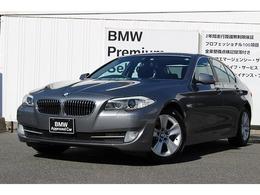 BMW 5シリーズ 528i ブラックレザー 17インチAW キセノン