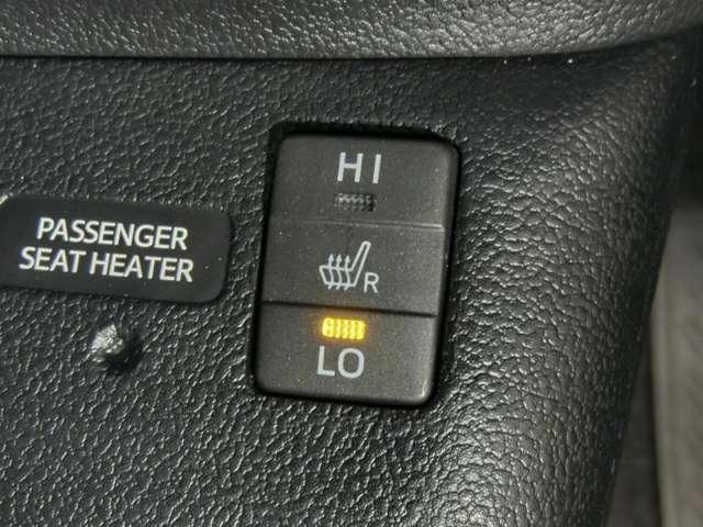寒い季節も快適、シートヒーター