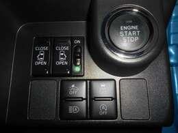 衝突回避ブレーキ機能(スマートアシスト)付き。うっかりミスによる事故軽減をサポートします☆☆
