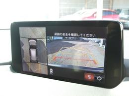 見えない部分の危険察知をサポート♪前後左右に備えた4つのカメラを活用し、センターディスプレイに表示。8つのパーキングセンサーで対象車両・物を検知して警告音でお知らせ。安心な運転操作に役立ちます。