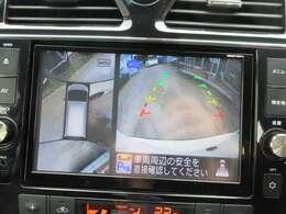 大人気の純正8型SDナビ搭載♪ アラウンドビューカメラ&ガイド線付バックカメラで駐車も安心ですね♪ 死角もなく初心者の方でも安心して操作することができます♪