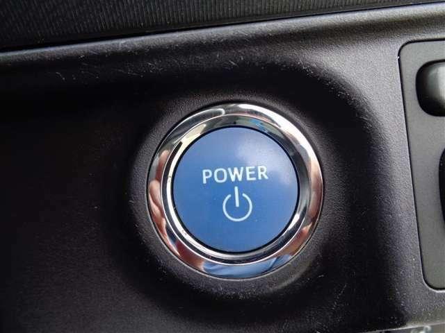 スマートキーをカバン・ポケットに入れて持っているだけで、このボタン一つでエンジンがスタートします☆