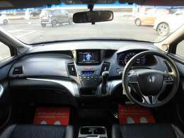 ホンダらしい近代的な車内空間です♪