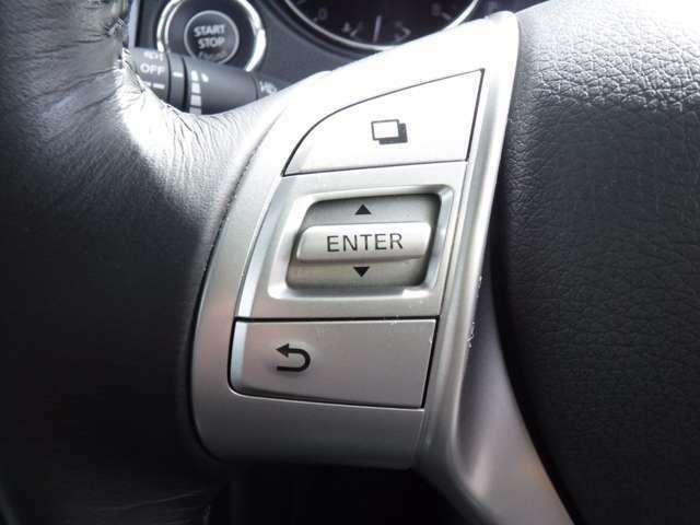 ステアリングスイッチでメーター内操作が可能です