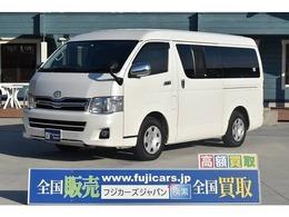 トヨタ ハイエース キャンピングカー広島 キャンピング サブバッテリー 250Wインバーター 外部充電