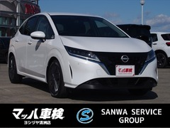 日産 ノート の中古車 1.2 X 愛知県清須市 248.0万円