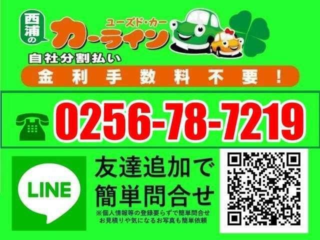 Aプラン画像:公式LINEで友達追加で簡単問い合わせ!!