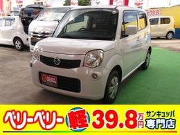 日産 モコ 660 S キーレス・パールホワイト