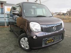 日産 モコ の中古車 660 X FOUR 4WD 北海道釧路市 19.0万円