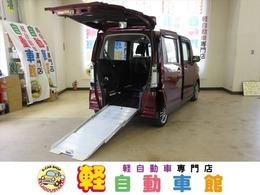 ホンダ N-BOX+ 660 カスタムG ターボAパッケージ 4WD 車椅子仕様車 スローパー ナビ ABS 衝減B