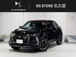 DSオートモビル DS3クロスバック ソーシック /認定中古車/新車保証継承