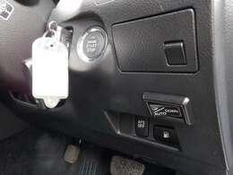 スマートキー付です!カギの開け閉めも、エンジン始動や停止までキーフリー!!身につけているだけでできるからとっても便利☆