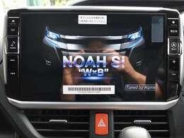 アルパイン車種専用BIGX11型ナビゲーション・ステアリング連動バックカメラ・連動ビルトインETC セットプランです。走行中のナビ操作やTV視聴も可能です。【追加プラン】の後席用モニターも人気の商品です。