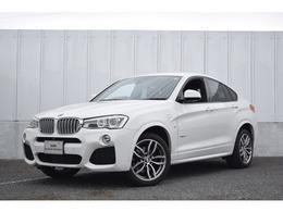 BMW X4 xドライブ28i Mスポーツ 4WD 認定中古車 1オナ  ACC Dアシスト 地デジ