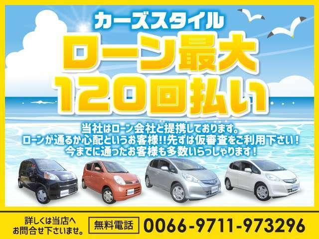 軽自動車は運転がしやすい!それは何故?それは、コンパクトに作られており、小回りが利く♪ 運転が苦手な人や免許取得したての方なら軽自動車はおススメですよ♪ 無料電話 ダイアル【0066-9711-973296】まで♪