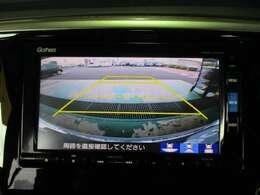 【カーナビ】カーナビ機能の詳細などは、お気軽にお問い合わせ下さい!リアカメラもありますので、駐車時の後方確認が非常に簡単です。