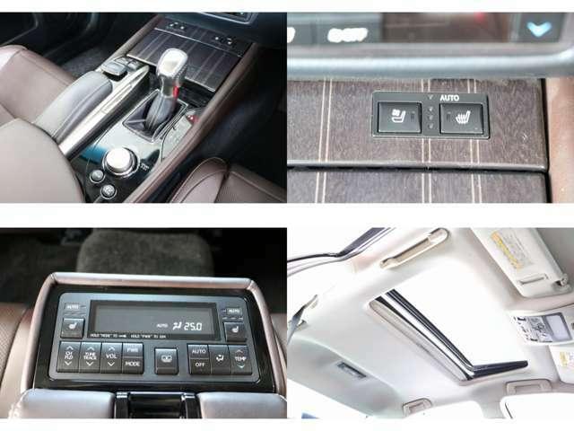 マニュアルシフトモード付AT リアシートヒーター リアオーディオコントローラー リアオートサンシェード サンルーフ