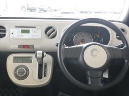 運転中に見たい情報を、見やすく 多機能な大型メーターです。