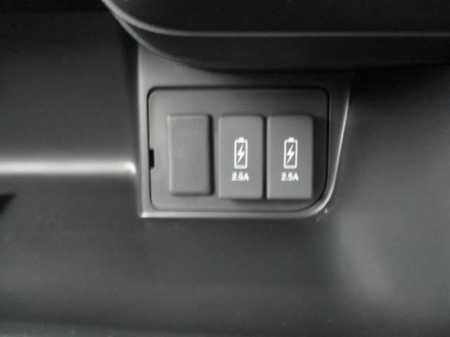 USBソケットが2つ装備されています!