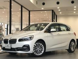 BMW 2シリーズアクティブツアラー 218d ラグジュアリー 弊社デモコンフォートPKGヘッドアップACC