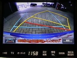 バックガイドのモニター☆予想ガイド線がハンドル操作と一緒に動きます