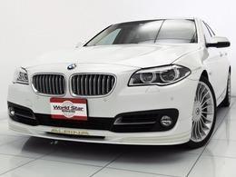 BMWアルピナ B5 ビターボ リムジン ブリリアントホワイト/禁煙車