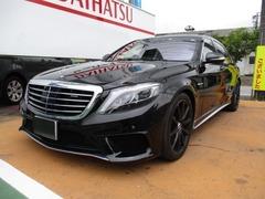 AMG Sクラス の中古車 S63 ロング ファーストクラスパッケージ 栃木県鹿沼市 1010.0万円