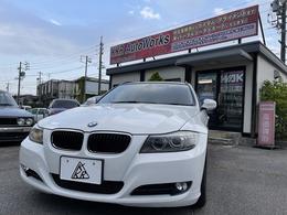 BMW 3シリーズツーリング 320i 純正ナビ・ETC・バックカメラ