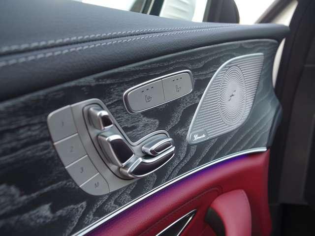 Burmesterサウンドの良質な音楽を車内でお楽しみ下さい。