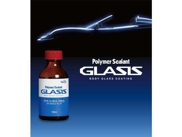 Aプラン画像:GLASIS ポリマーシーラントの名を継ぐ、 新世代のガラス系ボディコーティング。 □ ナチュラルな水弾き□ 小キズがつきにくい硬質なガラス被膜□ 速乾性で素早く簡単な作業性を実現