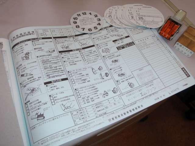 Bプラン画像:全車 整備点検整備記録簿もお付けいたします!!