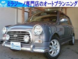 ダイハツ ミラジーノ 660 ミニライトスペシャルターボ 新品タイヤ ウッド内装 新規タイベル交換