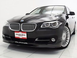 BMWアルピナ B5 ビターボ リムジン サンルーフ/ブラウンレザーシート