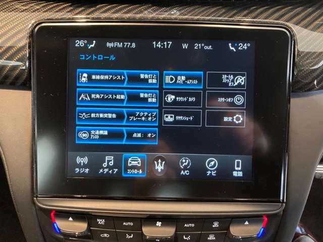 オーディオとナビゲーション、コンフォート関連の機能を素早く直感的に操作できます。AppleCarPlay/AndroidAutoが使用可能です