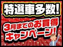千葉県 遠方納車可能!365日24時間対応、ロードサービス付!1年保証付!
