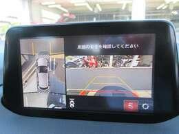 360度カメラで、駐車時も安心です。