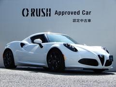 アルファ ロメオ 4C の中古車 1.7 東京都町田市 919.9万円
