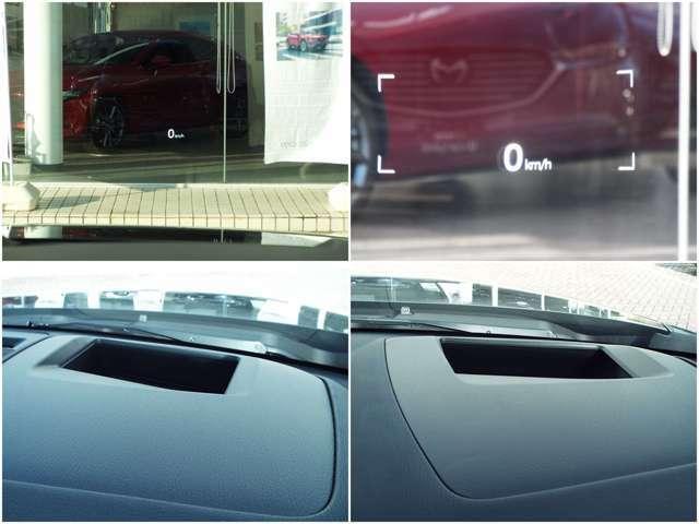 【頻繁に確認する項目】 車速度を確認する際にメーターを注視しよそ見をしてしまいますが、フロントガラスにメーターが投影されているのでよそ見の防止につながります。