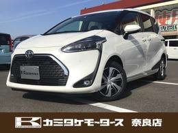トヨタ シエンタ 1.5 G クエロ 7人乗り・両側電動スライドドア