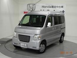 ホンダ バモスホビオ 660 G Mナビ・ETC・ドラレコ・ABS