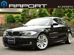 BMW 1シリーズ 130i Mスポーツ メモリナビ 地デジ KW車高調 天張張替済み