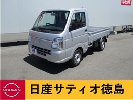 日産 NT100クリッパー 660 DX 4WD パワステ エアコン 11キロ