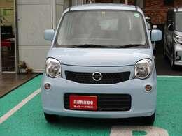 東京都小平市にある武蔵野自動車株式会社です。自社指定整備工場併設 定休日:毎週水曜日 営業時間9時~17時45分